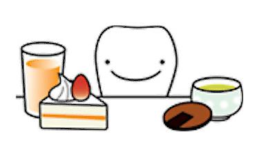 食生活対策