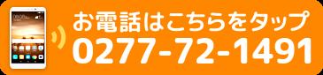 0277721491